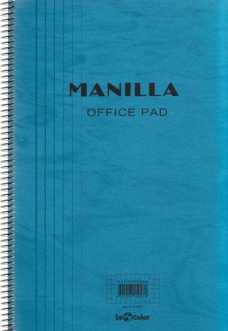Caiet MANILLA, A4, mate 90 file