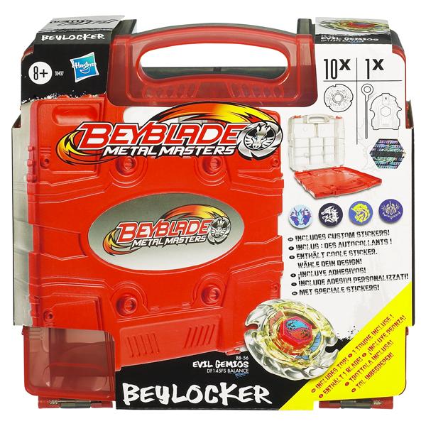 Beyblade Beylocker, cutie de depozitare