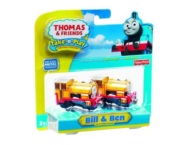 zzSet Thomas 2 trenulete, div. modele