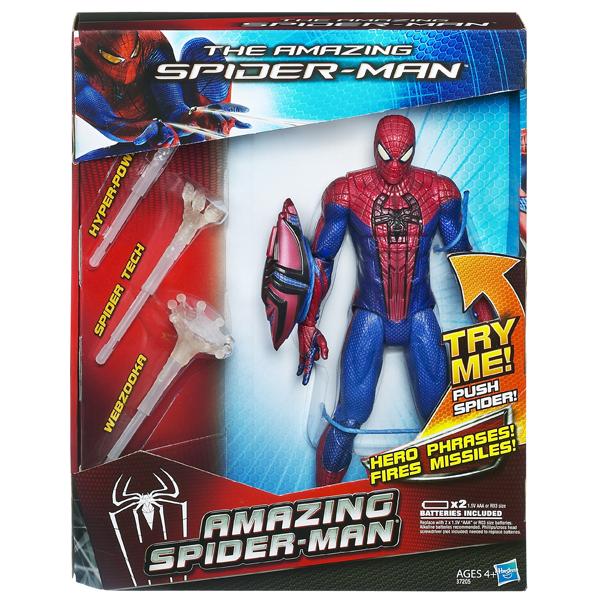 Figurina Amazing Spider-Man