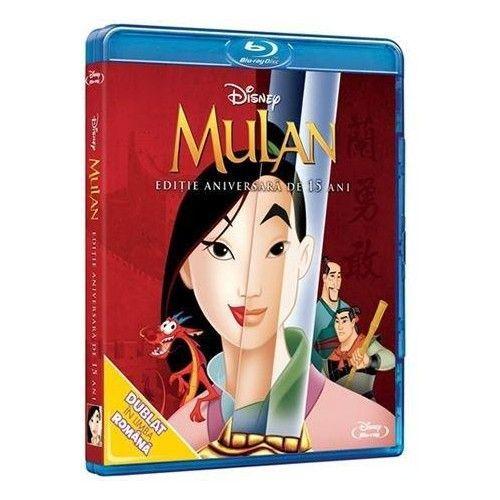 MULAN (BR)-MULAN 15th ANNIVERSARY