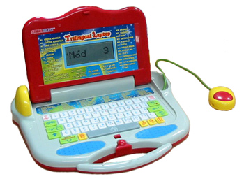 zzLaptop trilingual