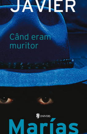 CAND ERAM MURITOR