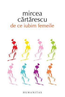 DE CE IUBIM FEMEILE EDITIA 2013