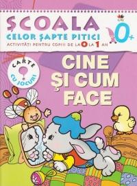 CINE SI CUM FACE
