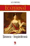 ECATERINA - TARANCA IMPARATEASA