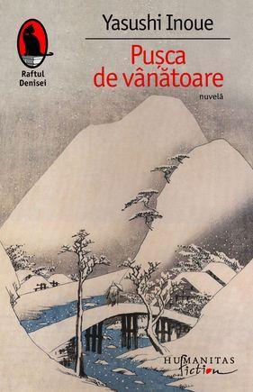 PUSCA DE VANATOARE
