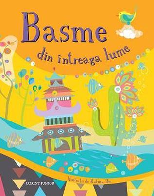 BASME DIN INTREAGA LUME 2013