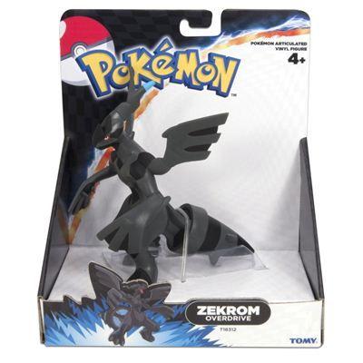 Figurina Pokemon 7 inch