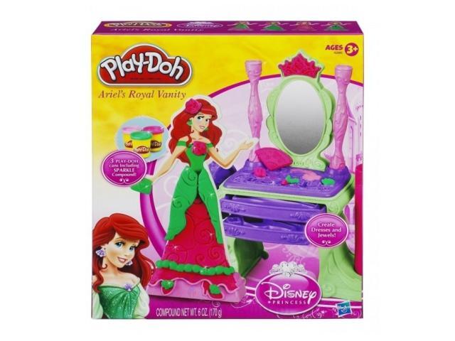 Set Play-Doh Ariel