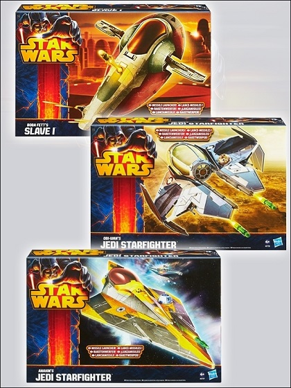 Vehicul de atac Star Wars