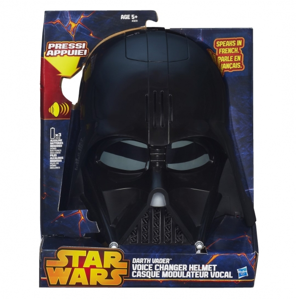 Casca darth vader Star Wars