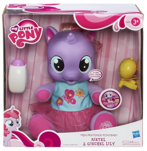 Ponei so soft lily MLP