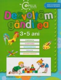 DEZVOLTAM GANDIREA