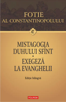 MISTAGOGIA DUHULUI SFINT