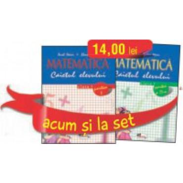 SET CAIETE MATEMATICA PENTRU CLASA I (PARTEA INTAI SI PARTEA A DOUA)