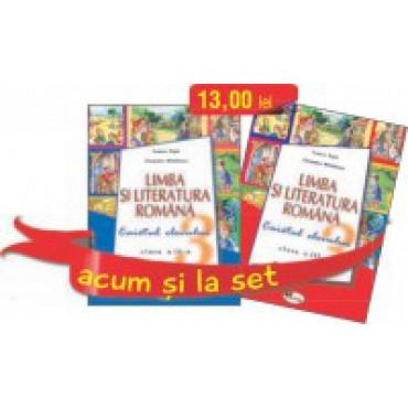 SET CAIETE LIMBA ROMANA PENTRU CLASA A III-A (PARTEA INTAI SI PARTEA A DOUA)
