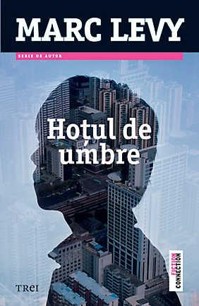 HOTUL DE UMBRE