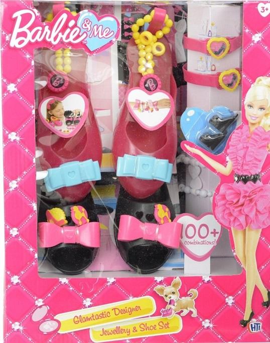 Set joaca designer de lux Barbie