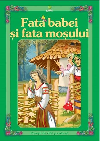 FATA BABEI SI FATA MOSULUI/ PCC.09