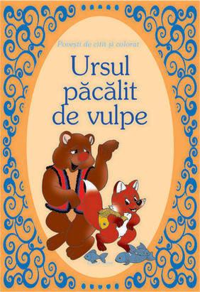 URSUL PACALIT DE VULPE - COLECTIA