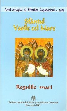 REGULILE MARI