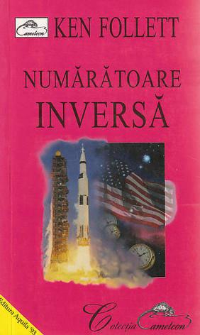 NUMARATOAREA INVERSA