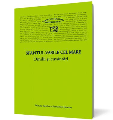 OMILII SI CUVANTARI - P.S.B. VOLUMUL 1 (NOUA COLECTIE)
