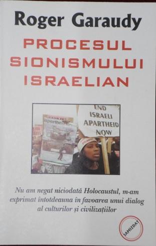 PROCESUL SIONISMULUI ISRAELIAN