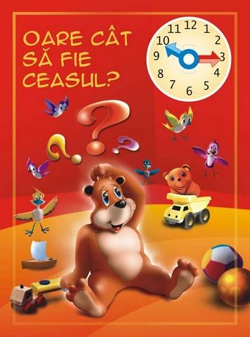 OARE CAT SA FIE CEASUL? .