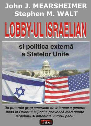 LOBBY-UL ISRAELIAN