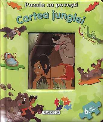 CARTEA JUNGLEI - PUZZLE
