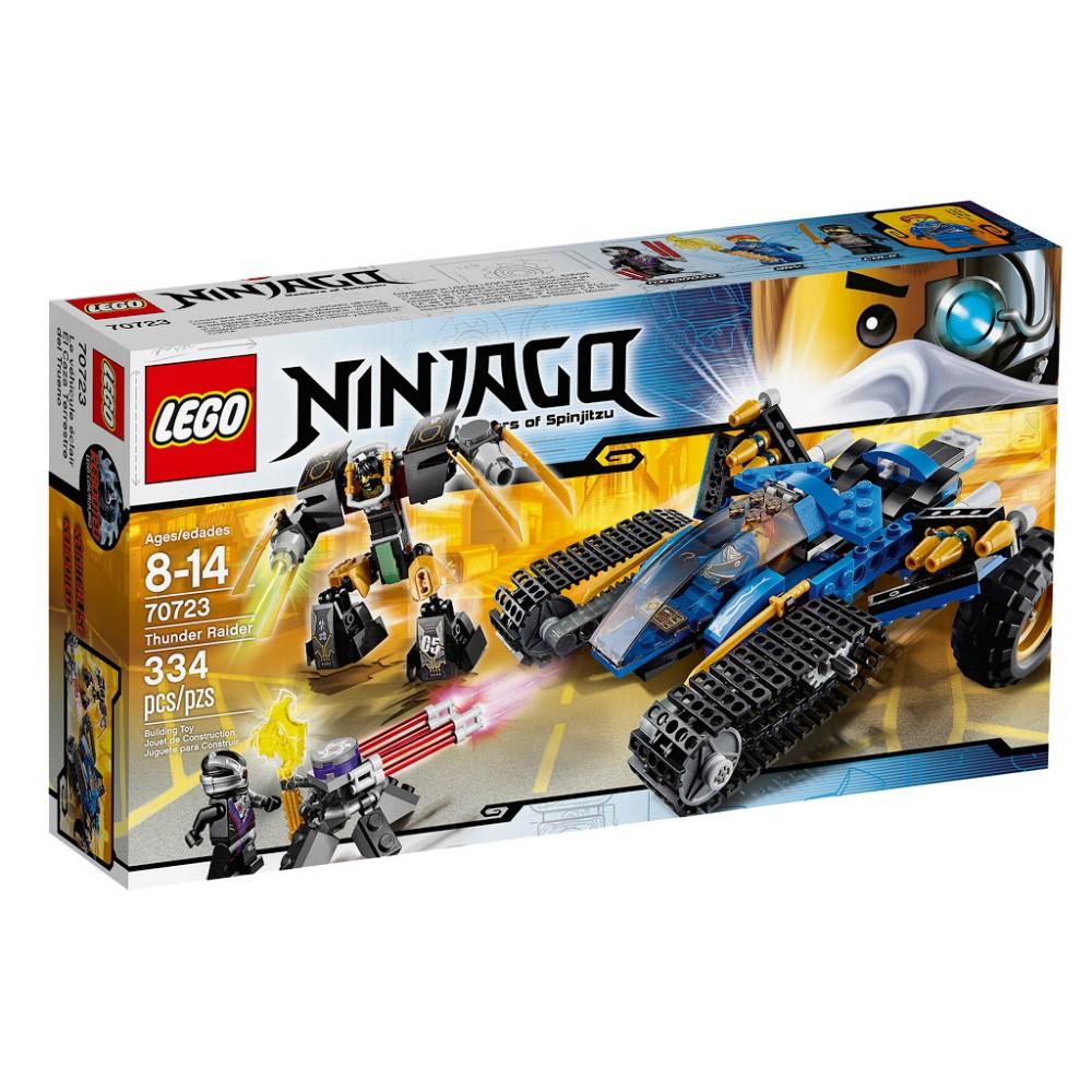 Lego Ninjago Masina de teren Fulger