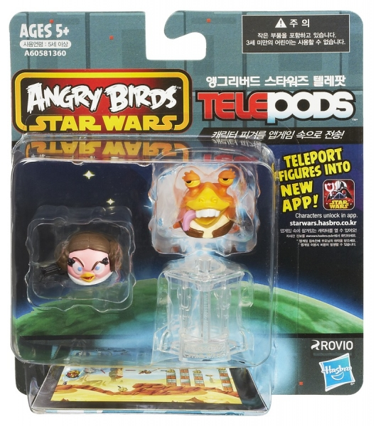 Set Distrugatorul Angry Birds Star Wars, cu lansator