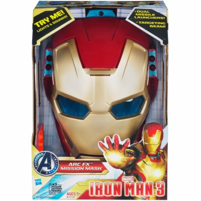 Iron Man 2 casca .