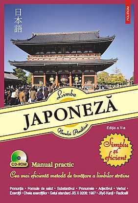 LIMBA JAPONEZA. MANUAL PRACTIC EDITIA 2014