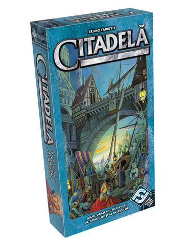 Joc Citadela, ed. compacta