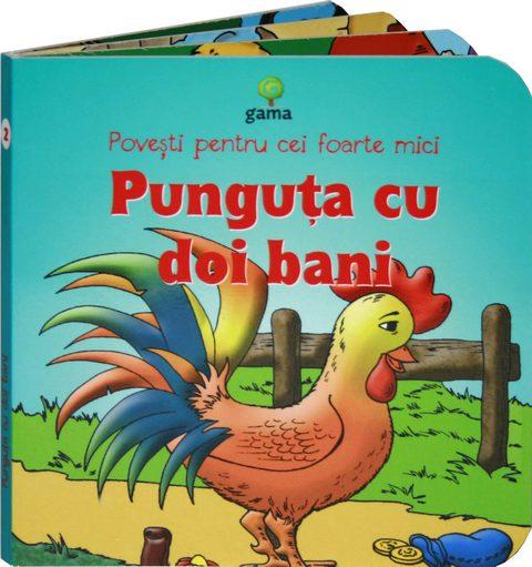 PUNGUTA CU DOI BANI/ PFM