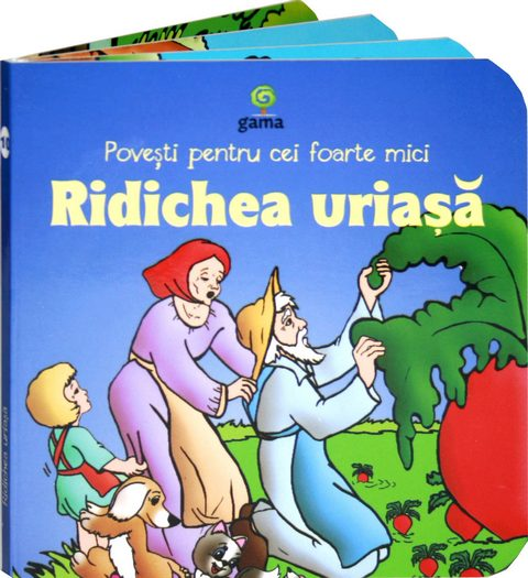 RIDICHEA URIASA/ PFM