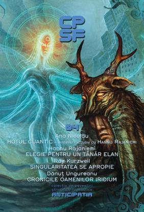 COLECTIA DE POVESTIRI SF NR. 4