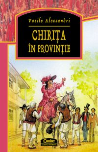 CHIRITA IN PROVINCIE ED . II