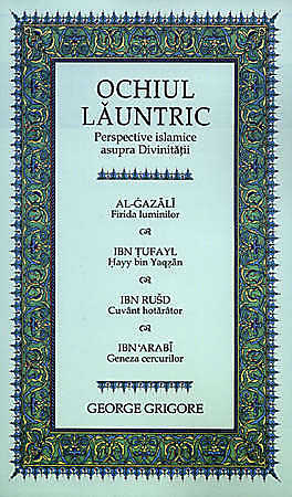 OCHIUL LAUNTRIC - PERSPECTIVE ISLAMICE ASUPRA DIVINITATII