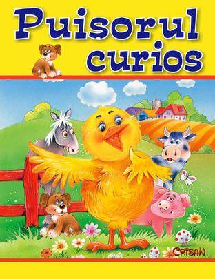 PUISORUL CURIOS .