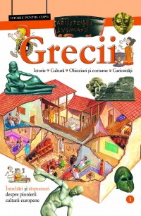 GRECII - LIZUKA EDUCATIV