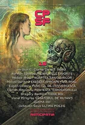 COLECTIA DE POVESTIRI SF NUMARUL 16