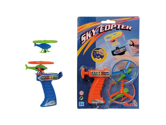 Pistol lansator elicopter