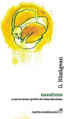 NANABOZO