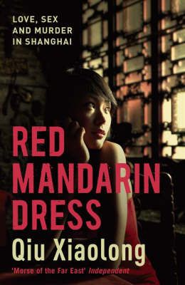RED MANDARIN DRESS .