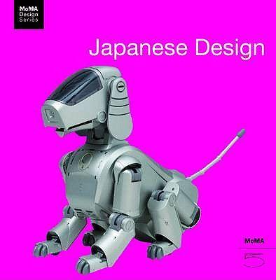 JAPANESE DESIGN .