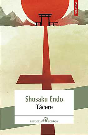 TACERE EDITIA 2014